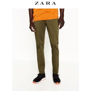 ZARA 06917431505-22