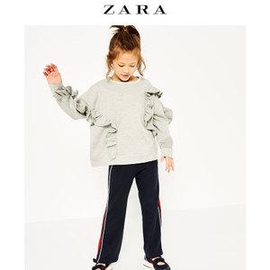 ZARA 01393601803-22