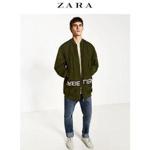 ZARA 04803410505-22