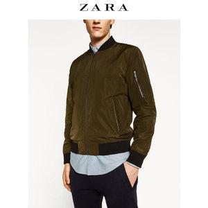 ZARA 00706450505-22