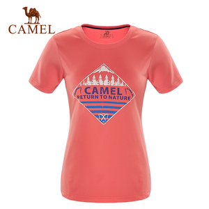 Camel/骆驼 A7S142106
