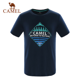 Camel/骆驼 A7S242105