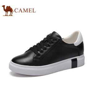Camel/骆驼 A71504669
