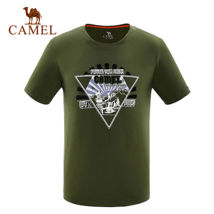 Camel/骆驼 A7S222116