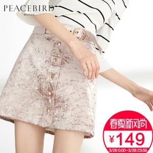 PEACEBIRD/太平鸟 AWGE71291