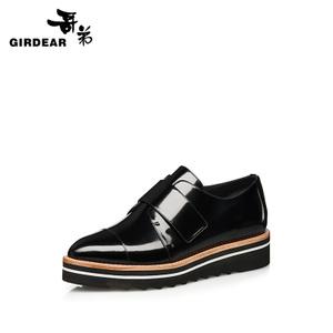 Girdear/哥弟 AX13003
