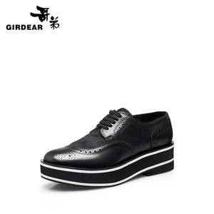 Girdear/哥弟 AX12013