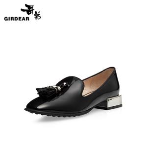 Girdear/哥弟 109-910128