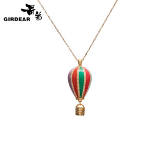Girdear/哥弟 A900009