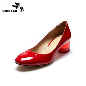 Girdear/哥弟 GD9010