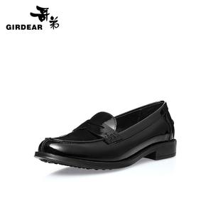 Girdear/哥弟 GD9026