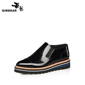 Girdear/哥弟 AX13002