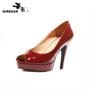 Girdear/哥弟 GD9002