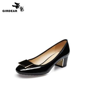 Girdear/哥弟 103-910144