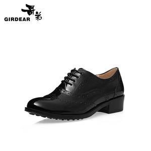 Girdear/哥弟 GD9006