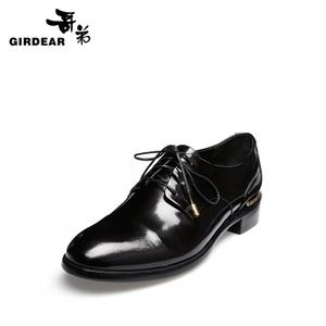 Girdear/哥弟 GD9102
