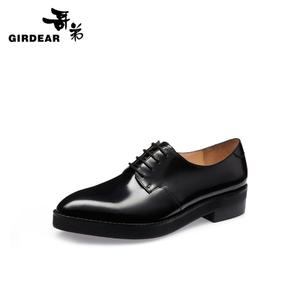 Girdear/哥弟 104-910191