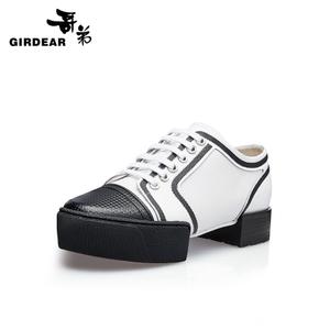 Girdear/哥弟 105-910290