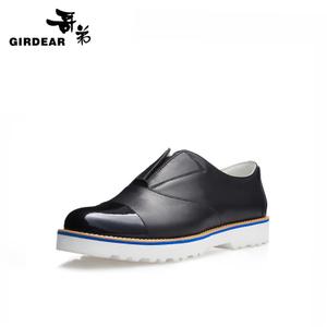 Girdear/哥弟 107-910068