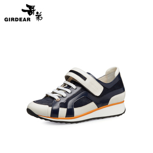 Girdear/哥弟 107-910200