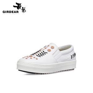 Girdear/哥弟 107-910117