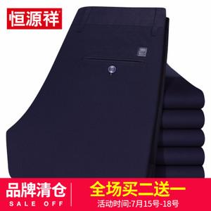 恒源祥 K914