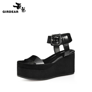 Girdear/哥弟 133-910319