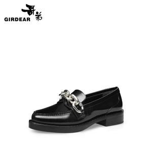 Girdear/哥弟 127-910339