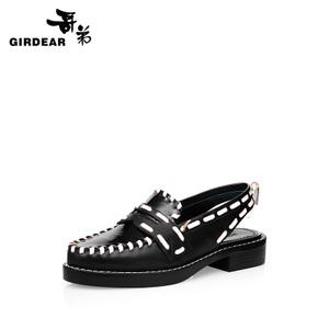 Girdear/哥弟 127-910333