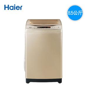 Haier/海尔 XQS75-BZ131...