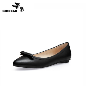 Girdear/哥弟 109-910001