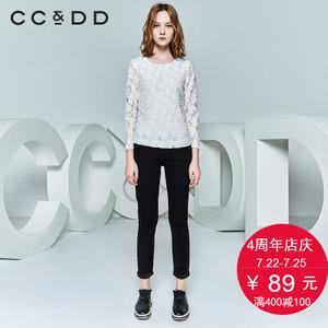 C61LTS12013
