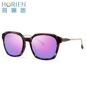 HORIEN/海俪恩 TD35