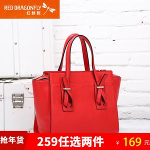 REDDRAGONFLY/红蜻蜓 6692DI1621ZD