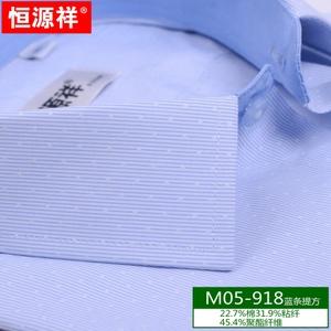 恒源祥 C15S03035-D-M05-918