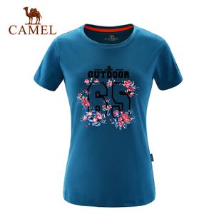 Camel/骆驼 A7S122136