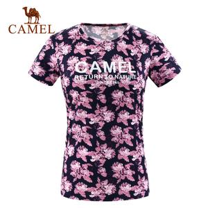 Camel/骆驼 A7S1X6101