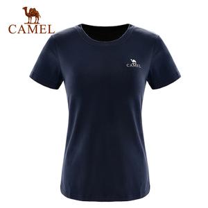 Camel/骆驼 A7S1T7187