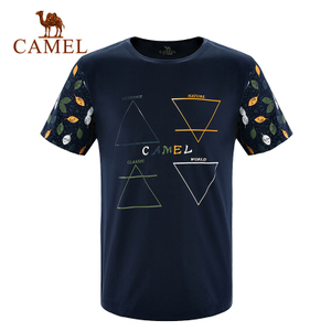 Camel/骆驼 A7S2T7154