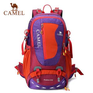 Camel/骆驼 A7S3C3121
