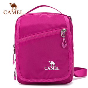 Camel/骆驼 A7S3C3154