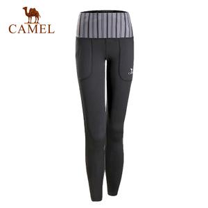 Camel/骆驼 A7S1U7141
