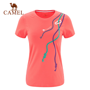 Camel/骆驼 A7S109119