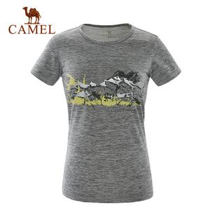 Camel/骆驼 A7S1R4115