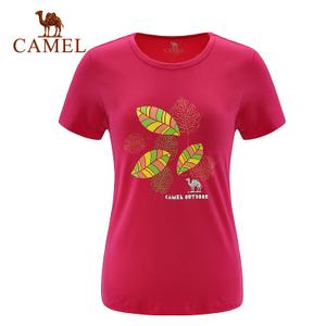Camel/骆驼 A7S109122