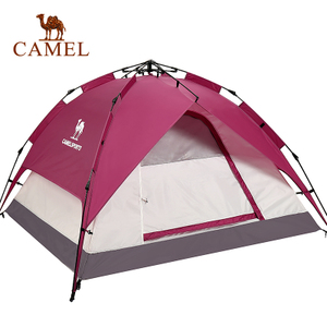 Camel/骆驼 A7S3H8110