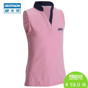 Decathlon/迪卡侬 8380982