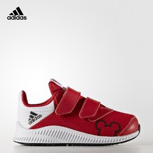 Adidas/阿迪达斯 BA9912000