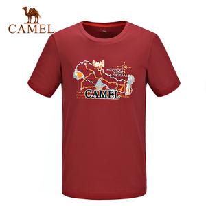 Camel/骆驼 A7S222158
