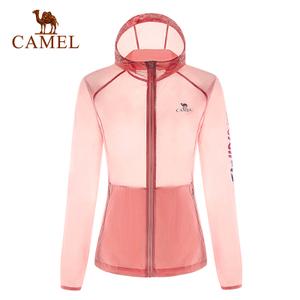 Camel/骆驼 A7S1U7161